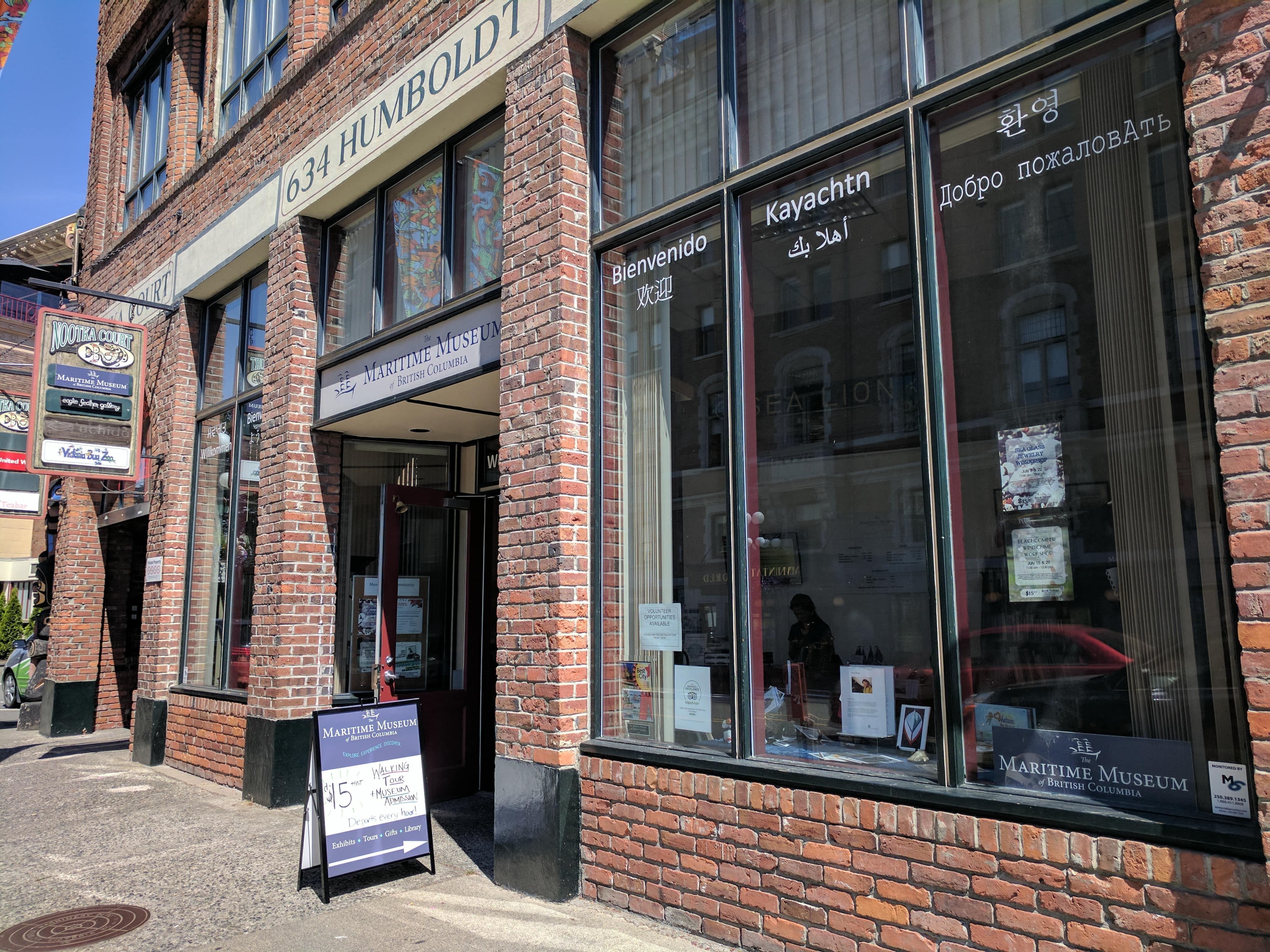 Maritime Museum of BC - 634 Humboldt St., Victoria, BC